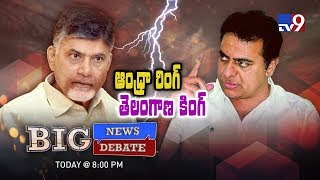 Big News Big Debate : AP TDP leaders Vs KTR || Rajinikanth TV9