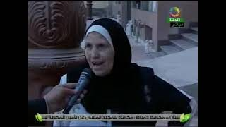 الاخبار والتقارير والقضايا فى دلتا مصر مع شاكر عماره -