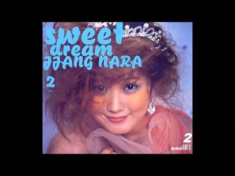 [역대1위곡] 장나라(Jang Na Ra) - Sweet Dream