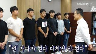 [2018 잠실직캠] 2019 신인 선수들의 잠실 방문기! (09.14)