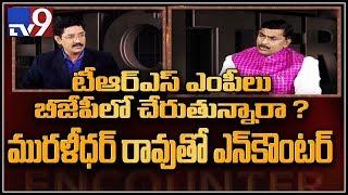 BJP Muralidhar Rao in Encounter with Murali Krishna..