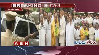 AP CM Chandrababu Gets Grand Welcome in Bangalore..