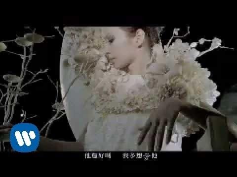 F.I.R. 飛兒樂團 - 月牙灣 (華納official 官方完整版MV)