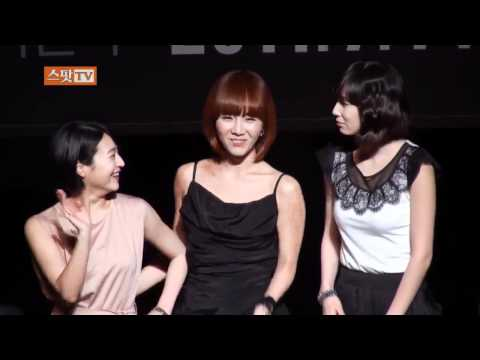 20110615 CSJH Lina - Temptation of a Wolf The Musical Press Conference interview