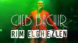 Cheb Bachir - Rim Elghezlen   ريم الغزلان (Official Music Video)