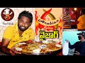 Arabian Spices - Vizag Food - Food Wala