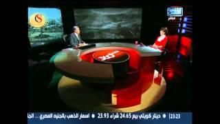 فجر السعيد : اخوان الكويت مولوا اخوان مصر 40 سنة ومرشد الإخوان كويتي