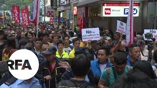 Thousands in Hong Kong Protest China Extradition Law | Radio Free Asia (RFA)