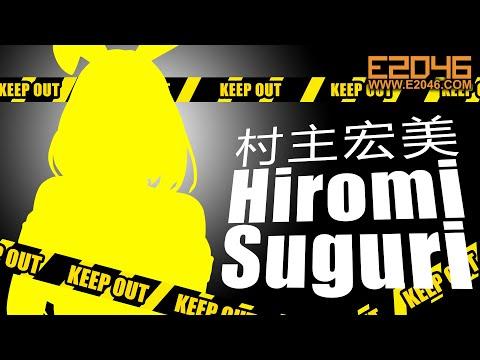 PF10883 Hiromi Suguri Sample Preview