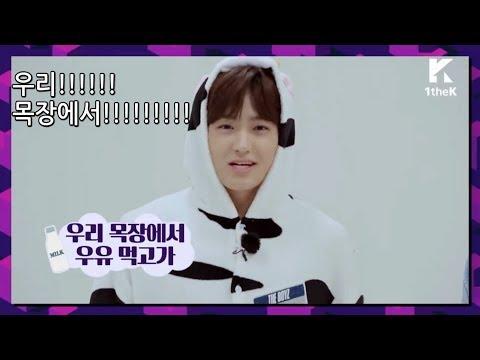 [더보이즈/THE BOYZ]더보이즈 현재 앓다죽을 젖소 애교 (feat. 영훈, 선우, 뉴, 제이콥)