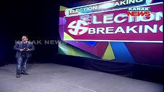 Election 2019: PM Modi Wishes CM Naveen Patnaik Good For Next Term As CM