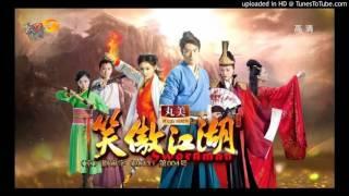 Xiao Ao Jiang Hu (OST Tiếu Ngạo Giang Hồ 2001) - Liu Huan, Wang Fei - Tiếu Ngạo Giang Hồ