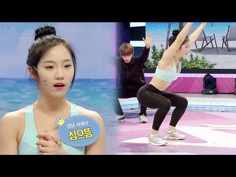 '국가대표 애플힙' 심으뜸에게 배우는 '엉짱' 운동법 @스타킹 20160112