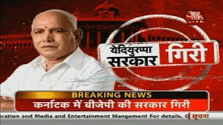 Yeddyurappa Resigns As Chief Minister Of Karnataka Even Before The Floor Test, Plays Emotional Card