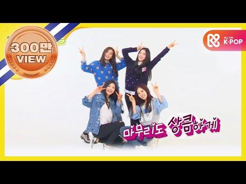 주간아이돌 - 168회 레드벨벳 랜덤플레이댄스 /Red velvet Randomplay dance