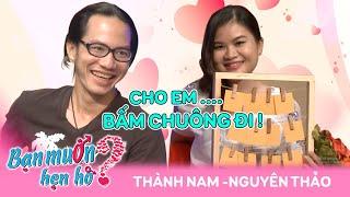 Cặp đôi bị...'sét đánh' ngay lần đầu gặp mặt | Thành Nam -  Nguyên Thảo | BMHH 93 ⚡