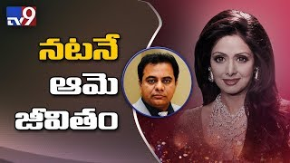 Sridevi's demise: KTR tweets, posts a pic with her..