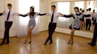 Весенний бал 2013. Урок танца.Сиртаки