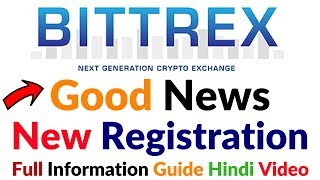 Bittrex CryptoCurrency Exchange Good News New Registration Opened Full Information Hindi Guide