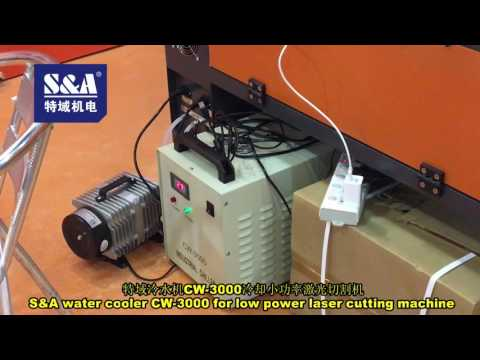 S&A water cooler CW-3000 for low power laser cutting machine