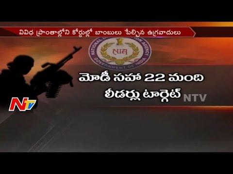 Al-Qaeda Targets Modi, NIA Arrests 3 Suspects in Madurai