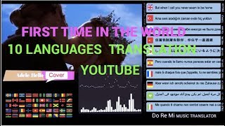 Adele Hello Cover   (First time in the World )Multi Languange Lyrics Subtitle