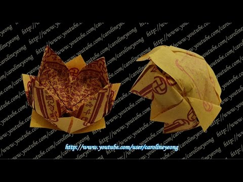 CYS教程】敬神摺紙~元寶の四(Origami~Yuan Bao ...
