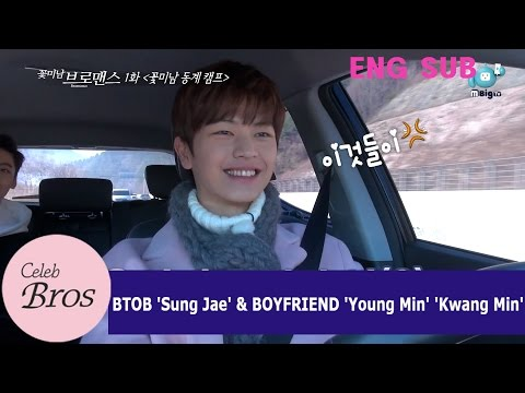 Yook Sung Jae&Youngmin, Kwangmin Celeb Bros EP1