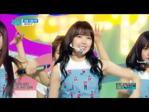 【TVPP】GFRIEND - Love Whisper, 여자친구 - 귀를 기울이면 @Show Music Core
