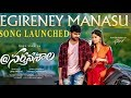 Egireney Manasu Song from @ Nartanasala Movie launched || Naga Shaurya || Ira Creations
