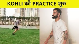 Virat Kohli resumes practice as he sweats it out in this i..