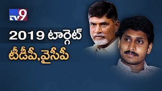 TDP and YCP focuses on 2019!