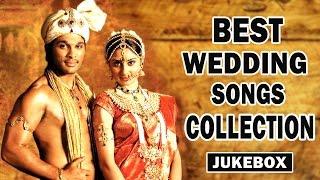 Non Stop Telugu Best Wedding Songs Collection Jukebox