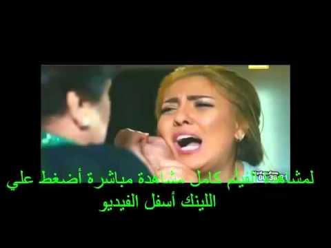 فيلم كلبي دليلى كامل مشاهده مباشرة جودة عالية جدا DVD بطولة سامح حسين ومي كساب