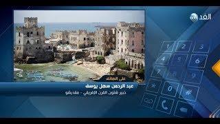 تفاصيل وقوع انفجارين في الصومال يستهدفان وزارة الداخلية     -