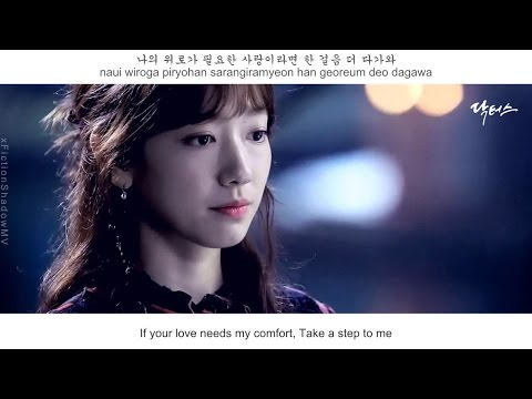 Jung Yup  - It's Love FMV (Doctors OST Part 3)[Eng Sub + Rom + Han)