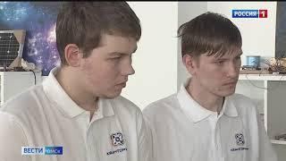Юным инженерам в Омском технопарке «Кванториум» рассказали об истории отечественной космонавтики