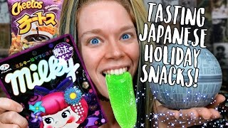 TASTING HOLIDAY CANDY & SNACKS FROM JAPAN!
