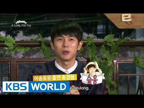 Global Request Show : A Song For You 3 - Ep.16 with 2AM