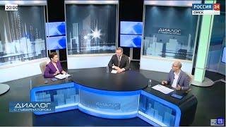 Что спрашивали омичи, и какие громкие заявление сделал во время прямого эфира Александр Бурков