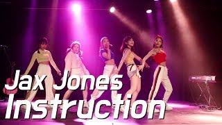 Jax Jones - Instruction Dance/Vocal cover 공연영상