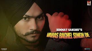 Varas Baghel Singh De – Himmat Sandhu