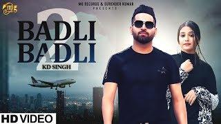Badli Badli Laage 2 – Rahul Puthi – Minakshi Panchal