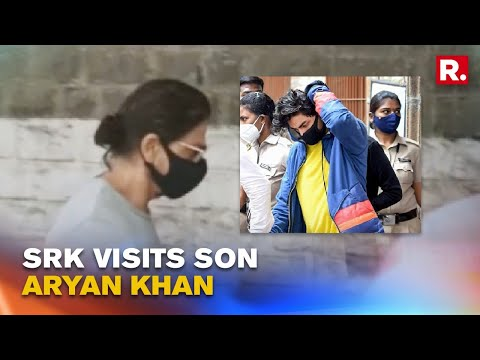 Actor Shah Rukh Khan visits Arthur Road Jail to meet his son Aryan Khan today