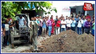 Muzaffarpur के बालिकागृह में JCB लेकर पहुंची CBI की टीम   Breaking News