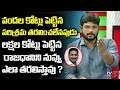 TV5 Murthy Straight Question To CM Jagan On AP Capital & Kia Motors