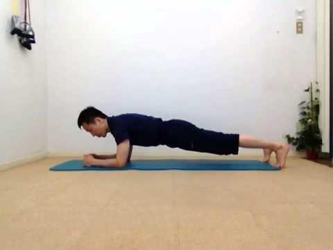 大阪 体幹トレーニング法 プランクの基本 筋トレ パーソナルトレーニング