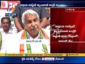 Cong committed to quota for Kapus: Oommen Chandy