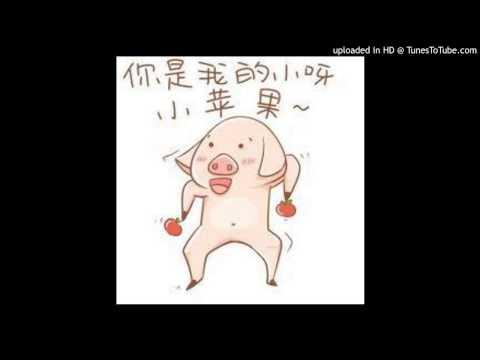 最炫小苹果 - 凤凰传奇+筷子兄弟 (神曲合體)