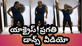 Tollywood actress Pragathi dance video goes viral..